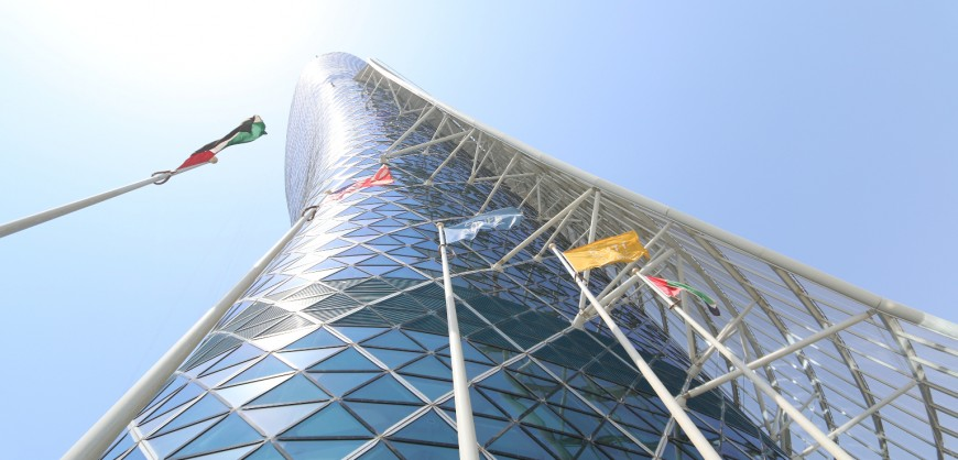 Abu Dhabi Capital Gate THEOLDNOW (1)